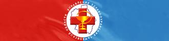Управление здравоохранения тамбовской области