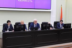 Утвержден бюджет территориального фонда